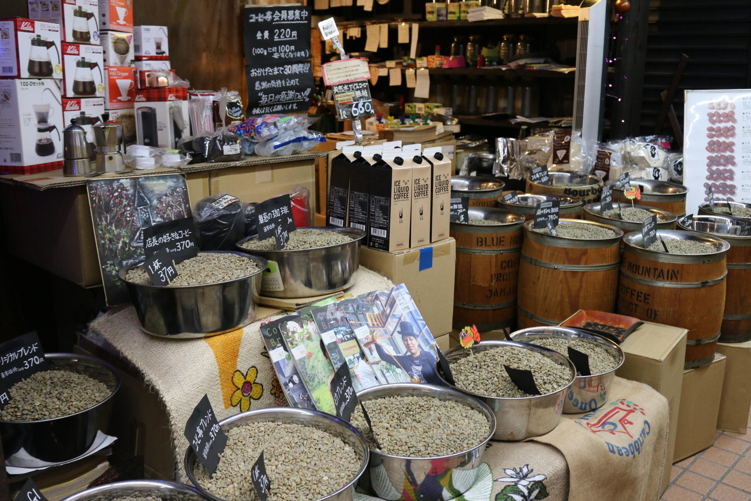 コーヒー豆専門店 ZAPPA